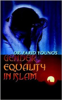 Gender Equality in Islam by Farid Younoso